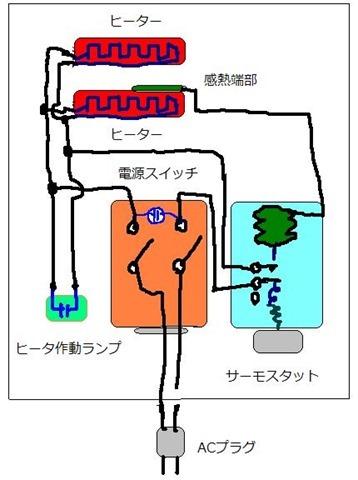 ヒーター回路[8]
